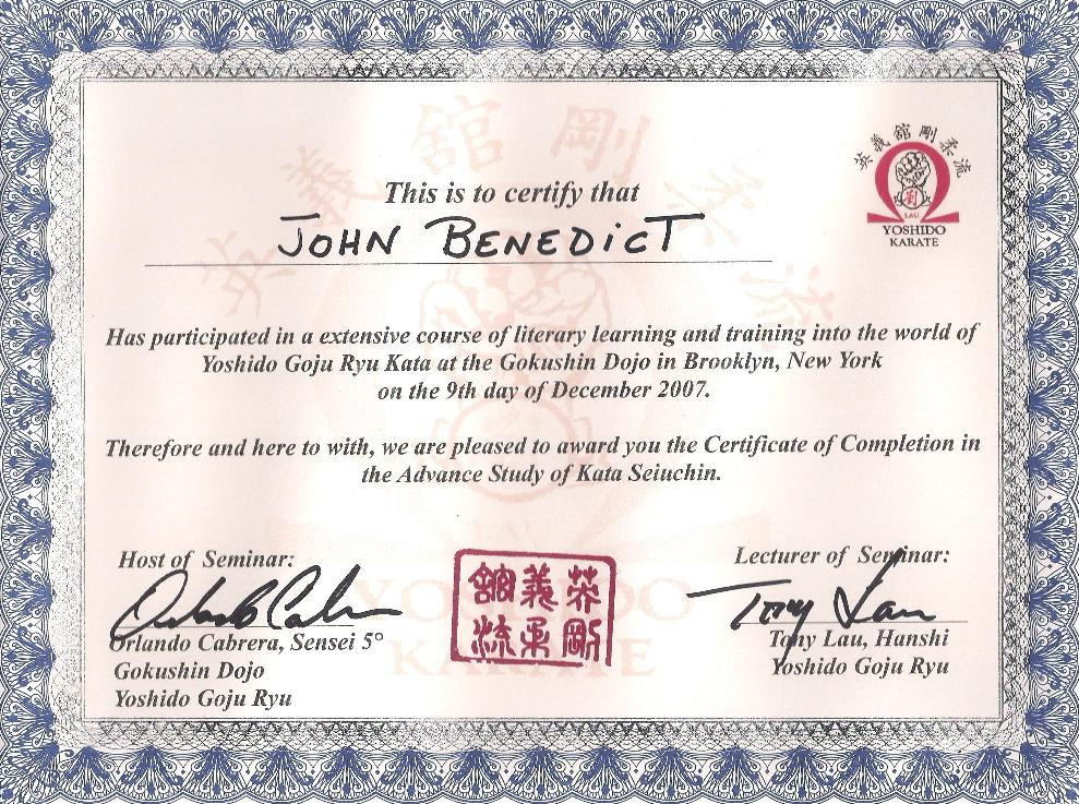martial arts certificate template