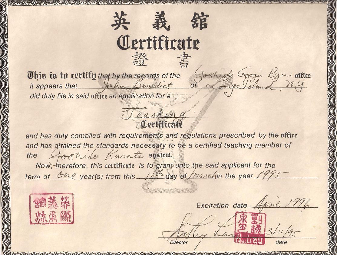 Certificates seitouha goju ryu karate seigi dai dojo dec xflitez Images